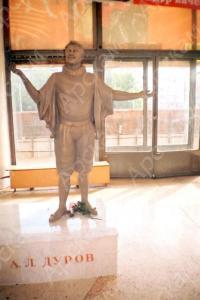 Скульптура (с - 7)